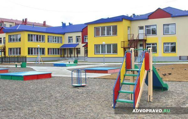 Характеристика на сторожа детского сада образец