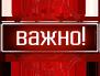 Как осуществляется погашение и снятие судимости в РФ?